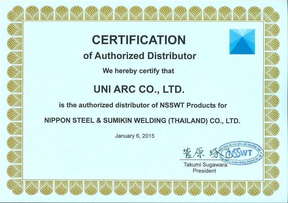 News update certificate of distributor nippon steel store owner altavistaventures Choice Image